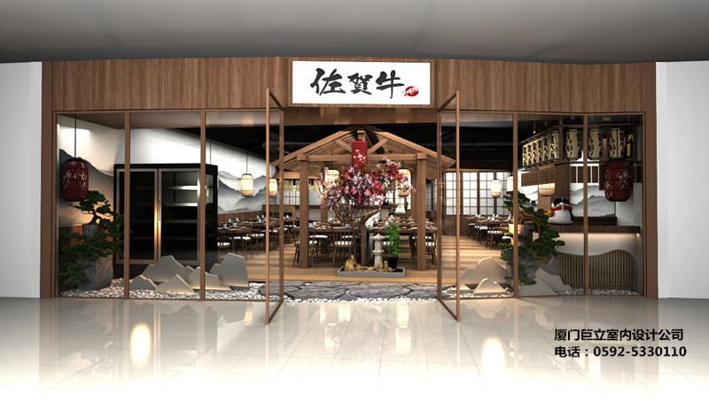 泉州佐贺牛日式烧烤连锁店装修设计