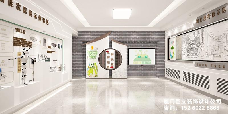 平遥古镇国家电网展厅设计项目