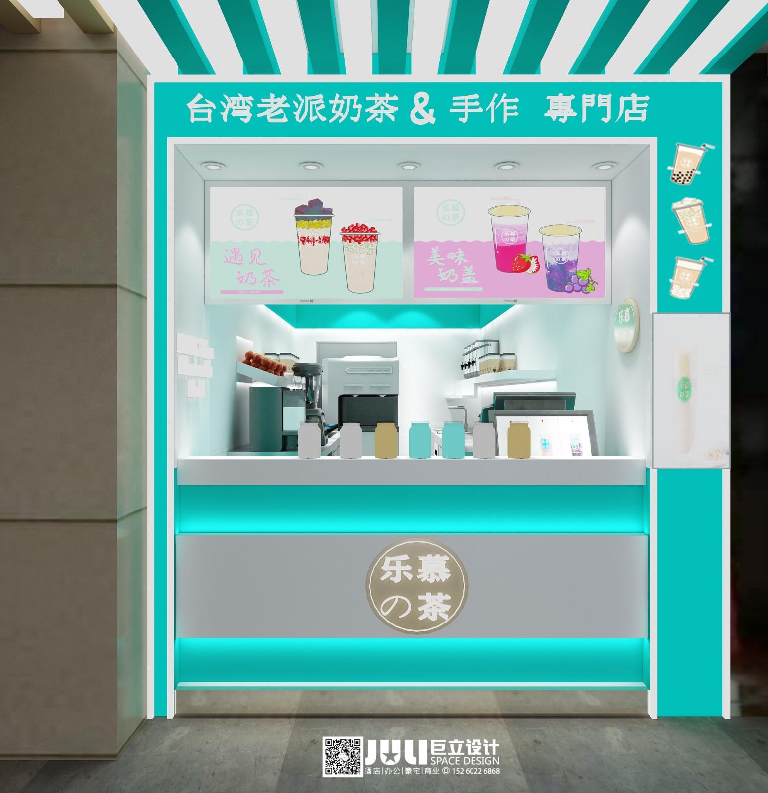 厦门中山路乐慕的茶连锁品牌装修设计项目