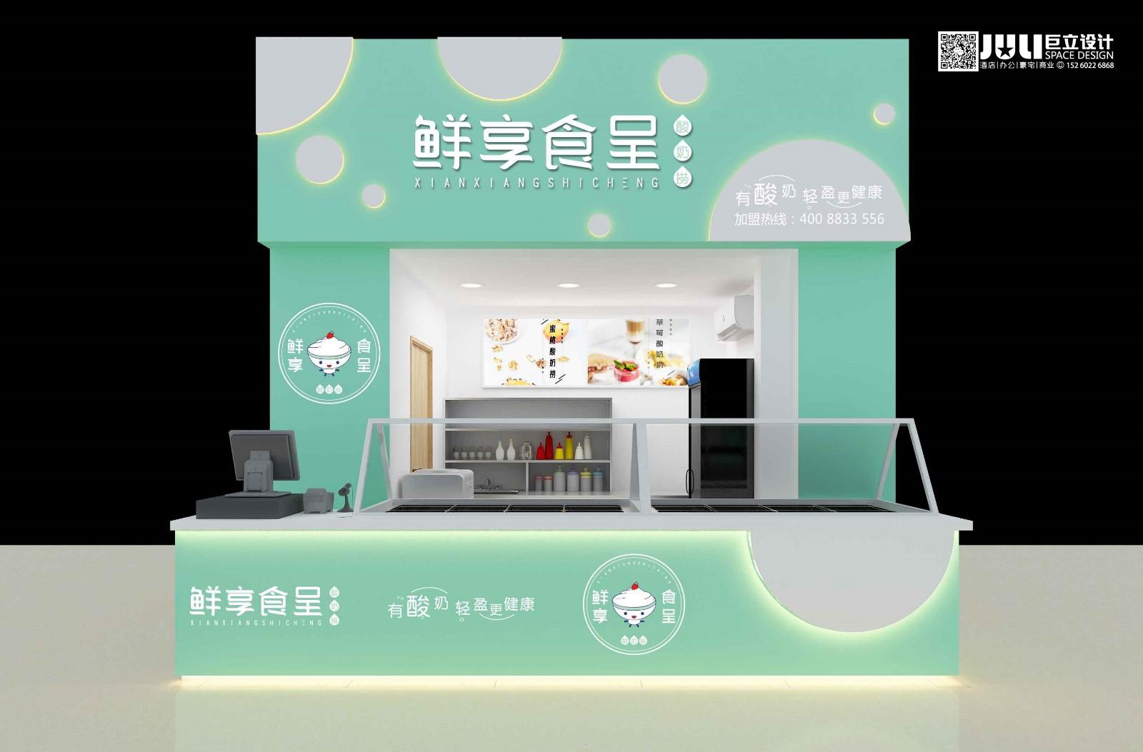 鲜享食呈铜仁店广东旅游学院店设计项目
