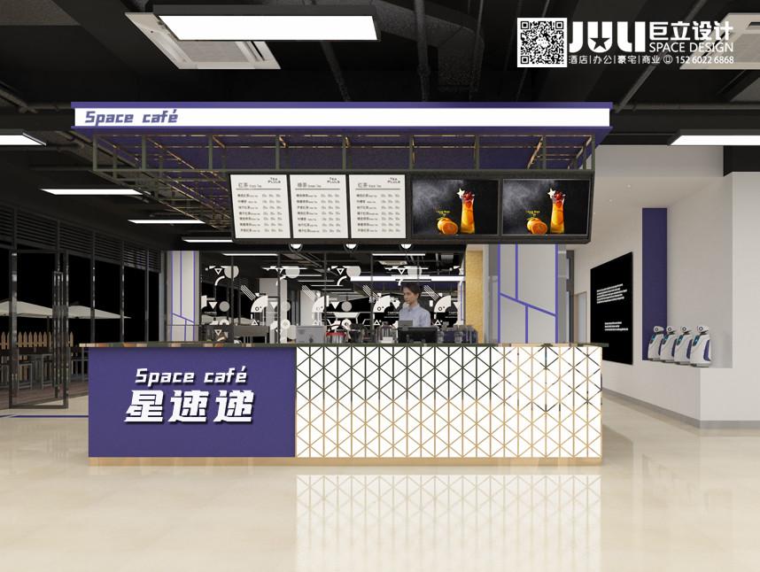 星速递机器人咖啡厅厦门软件园店设计项目