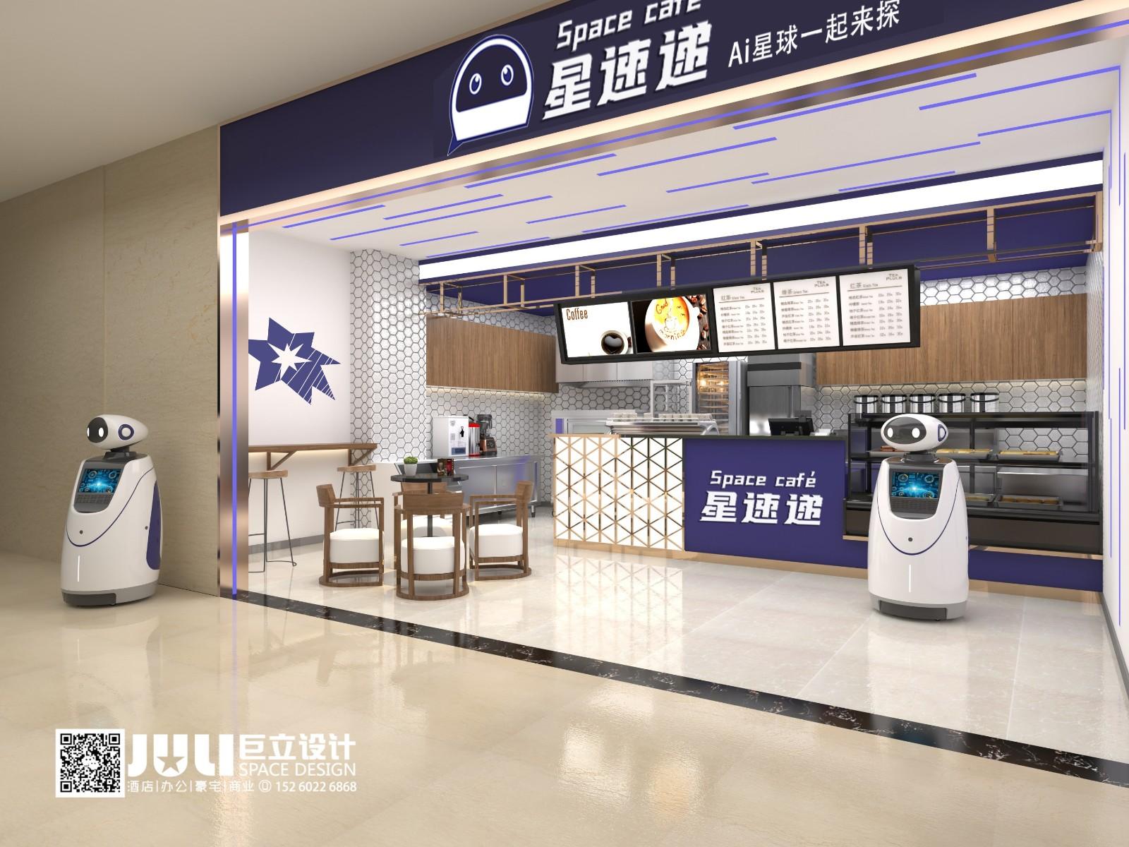 星速递机器人咖啡厅泉州店设计项目