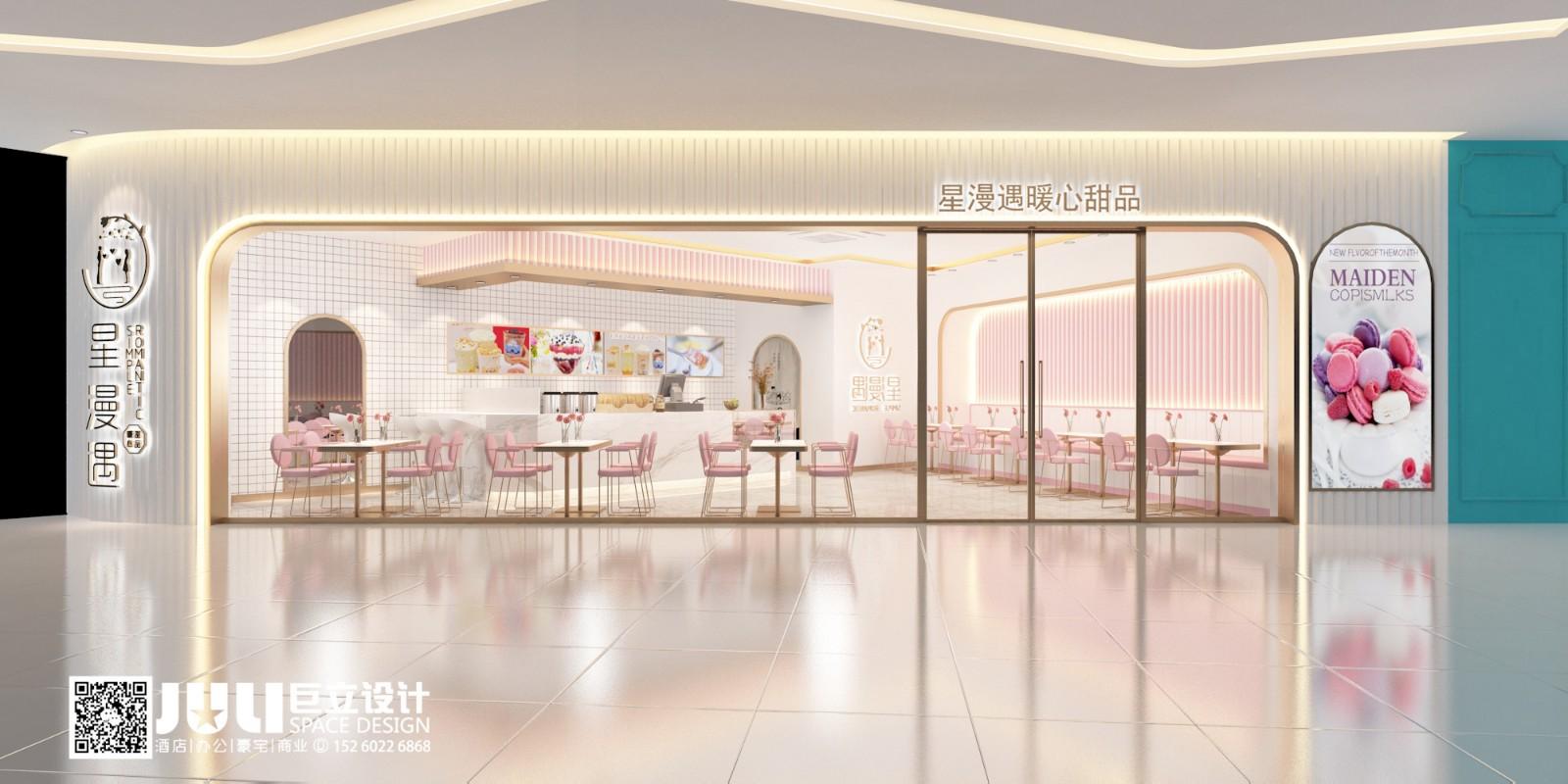 泉州南安世界城星漫遇甜品店设计项目