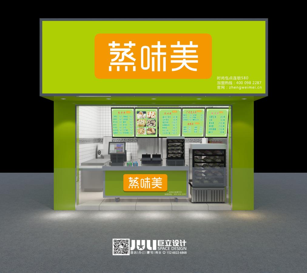 厦门蒸味美早餐连锁品牌标准店设计项目