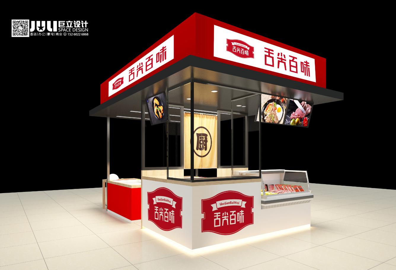厦门食尖百味中岛店设计项目