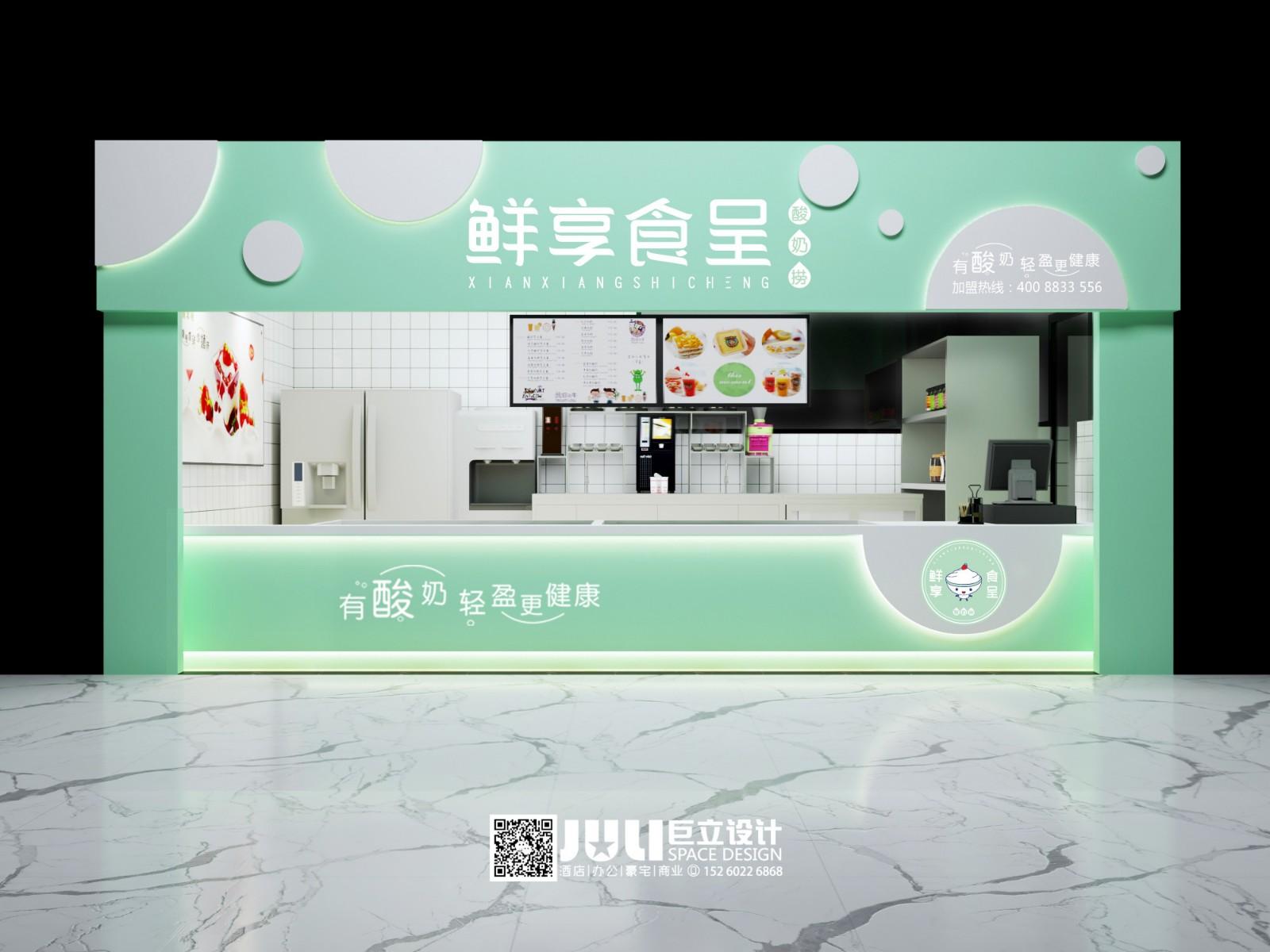 鲜享食呈华农珠江学院店设计项目